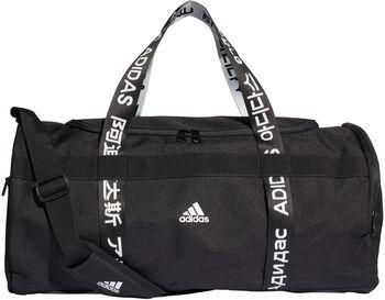adidas 4ATHLTS Medium duffeltas Zwart