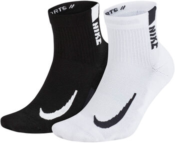 Nike Multiplier Enkel hardloopsokken Heren Ecru